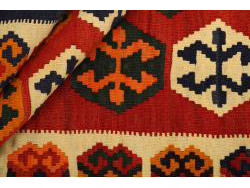 Kilim Persan Vintage 268x157