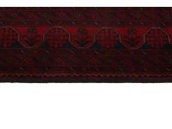 Old Afghan 232x170