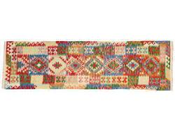Afghan Kelim 296x88