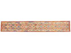 Afghan Kelim 489x74