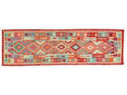 Afghan Kelim 286x84