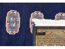 Boukhara 155x96