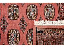 Boukhara 160x94