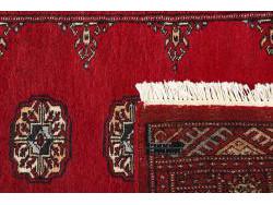 Boukhara 198x79